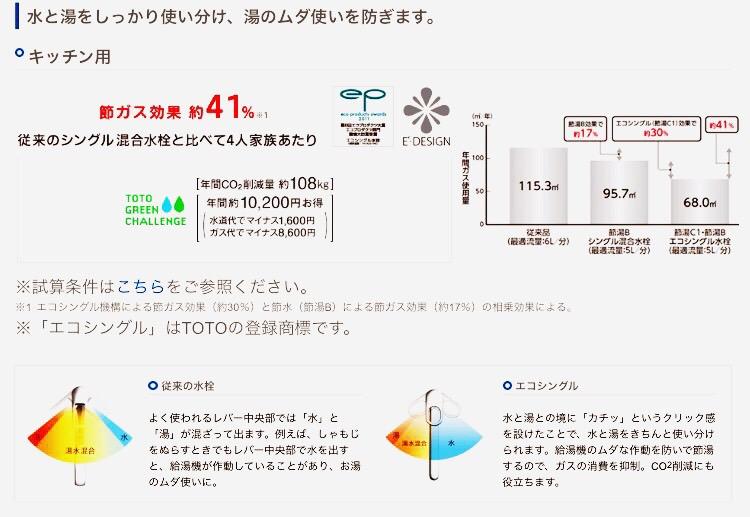 201692713656.JPG